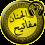 دانلود مفاتیح الجنان 6.1 – برنامه مفاتیح الجنان صوتی کامل برای اندروید